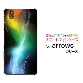 【メール便送料無料】arrows U [801FJ] Be3 [F-02L] Be [F-04K][F-05J] NX [F-01K][F-01J][F-02H] SV [F-03H]アローズハードケース/TPUソフトケースglow color[ 人気 定番 売れ筋 デザイン 雑貨 激安 特価 通販 ]
