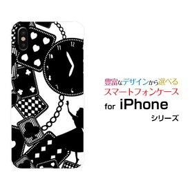 【定形・定形外郵便送料無料】iPhone SE (第2世代)iPhone 11iPhone 11 ProiPhone 11 Pro MaxXS XS Max XR Xハードケース/TPUソフトケースALICE iN WONDERLAND(モノトーン)[ 雑貨 メンズ レディース プレゼント 激安 特価 通販 ]