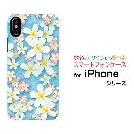 【メール便送料無料】iPhone 11iPhone 11 ProiPhone 11 Pro MaxXS XS Max XR X8/8 Plus7/7 Plusハードケース/TPUソフトケースプルメリア[ 雑貨 メンズ レディース プレゼント 激安 特価 通販 ]