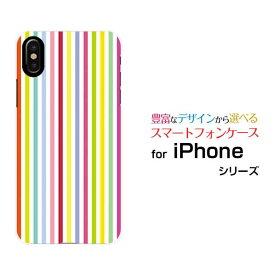 a8aa42933b 携帯問屋 楽天市場店 · 【メール便送料無料】iPhone XSiPhone XS MaxiPhone XR / X8/8 Plus7