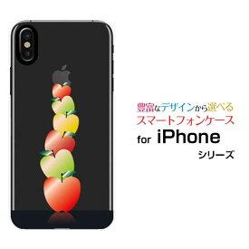 3815795414 【メール便送料無料】iPhone XSiPhone XS MaxiPhone XR / X8/8 Plus7