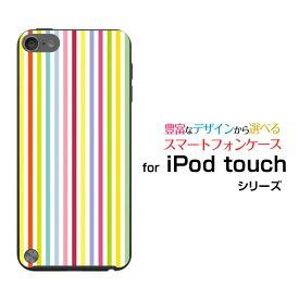 22a451d71d 【メール便送料無料】iPod touch 7GiPod touch 6GiPod touch 5Gハードケース/