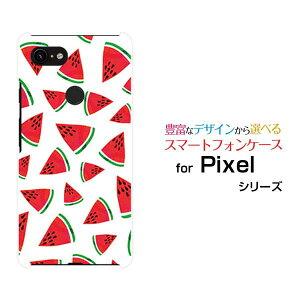 【メール便送料無料】Google Pixel 3a Pixel 3a XL Pixel 3 Pixel 3 XL Nexus 6P Nexus 5XNexus 6 Nexus 5 [EM01L]ハードケース/TPUソフトケーススイカ[ 雑貨 メンズ レディース プレゼント 激安 特価 通販 ]