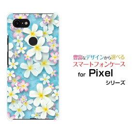 【定形・定形外郵便送料無料】Google Pixel 3a Pixel 3a XL Pixel 3 Pixel 3 XL Nexus 6P Nexus 5XNexus 6 Nexus 5 [EM01L]ハードケース/TPUソフトケースプルメリア[ 雑貨 メンズ レディース プレゼント 激安 特価 通販 ]