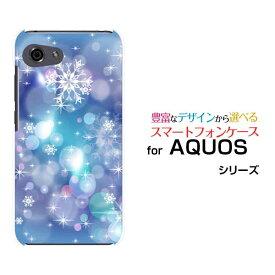 【メール便送料無料】AQUOS R compact[SHV41/701SH]SERIE mini[SHV38][SHV33][SHV31]U[SHV37][SHV35]SERIE[SHV34]ハードケース/TPUソフトケースきらめく雪の結晶[ 人気 定番 売れ筋 デザイン 雑貨 激安 特価 通販 ]