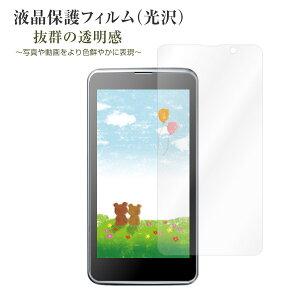 【メール便送料無料】AQUOS PHONE Xx mini [303SH]液晶保護フィルム[ 雑貨 メンズ レディース プレゼント 激安 特価 通販 ]