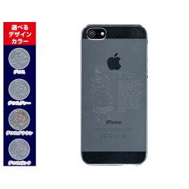 【メール便送料無料】iPhone XSiPhone XS MaxiPhone XR/X8/8 Plus7/7 PlusSE6/6s 6 Plus/6s Plusハードケース/TPUソフトケース星座シリーズ おとめ座 (乙女座/おとめざ)[ 雑貨 メンズ レディース プレゼント 激安 特価 通販 ]