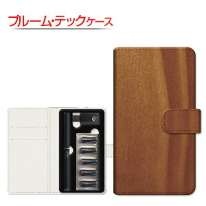 【定形・定形外郵便送料無料】プルームテック ケース Ploom TECH収納用 手帳型ケース プルームテック本体・たばこカプセル・USB充電器の一式収納が可能です!Wood(木目調) type009[ ダイアリー