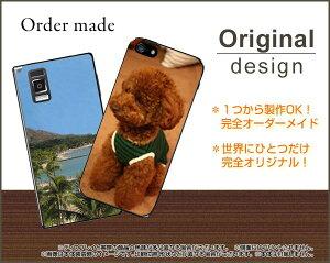 original_case