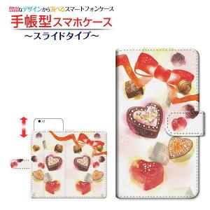 iPhone 12 Pro アイフォン トゥエルブ プロ 対応 手帳型 スマホケース スライドタイプ Sweets time チョコレート F:chocalo Apple アップル 定形・定形外郵便 送料無料 イラスト 池田 優 チョコレート [