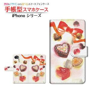 iPhone SE (第2世代) 対応 2020 SE2 手帳型 スマホケース カメラ穴対応 Sweets time チョコレート F:chocalo Apple アップル 定形・定形外郵便 送料無料 イラスト 池田 優 チョコレート [ メンズ レディース