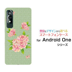 Android One S8 アンドロイド ワン エス エイト[S8-KC]Y!mobile和風水玉柄花と蝶[ スマホカバー 携帯ケース 人気 定番 ]