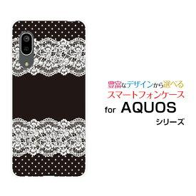 AQUOS sense3 basic アクオス センススリー ベーシック[SHV48/SoftBank]auLace pattern (ブラック)[ デザイン 雑貨 かわいい ]