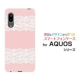 AQUOS sense3 basic アクオス センススリー ベーシック[SHV48/SoftBank]auLace pattern (ピンク)[ デザイン 雑貨 かわいい ]
