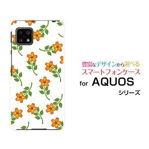 液晶保護フィルム付 AQUOS sense4 アクオス センスフォー[SH-41A]docomo花(オレンジ)[ おしゃれ プレゼント 誕生日 記念日 ]