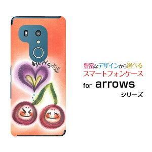 arrows Be3 アローズ ビースリー[F-02L]docomoさくらんぼ [ デザイン 雑貨 かわいい ]