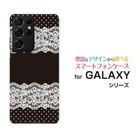 3Dガラスフィルム付 GALAXY S21 Ultra 5G ギャラクシー エス トゥエンティーワン ウルトラ ファイブジー[SC-52B SCG11]docomo auLace pattern (ブラック)[ デザイン 雑貨 かわいい ]