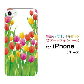 iPhone 8 アイフォン エイトdocomo au SoftBankチューリップ畑[ スマホカバー 携帯ケース 人気 定番 ]