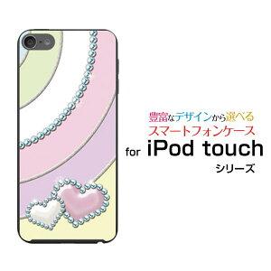 iPod touch 7G アイポッド タッチ第7世代 2019Appleシャーベットカラーハート[ おしゃれ プレゼント 誕生日 記念日 ]