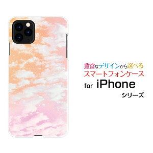 3D保護ガラスフィルム付 iPhone 11 アイフォン イレブンdocomo au SoftBankSKY(オレンジ×ピンク)[ おしゃれ プレゼント 誕生日 記念日 ]