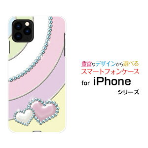 iPhone 11 Pro Max アイフォン イレブン プロ マックスdocomo au SoftBankシャーベットカラーハート[ おしゃれ プレゼント 誕生日 記念日 ]