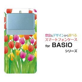 BASIO3 ベイシオ スリー[KYV43]auチューリップ畑[ スマホカバー 携帯ケース 人気 定番 ]