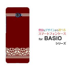 液晶保護ガラスフィルム付 BASIO4 ベイシオ フォー[KYV47]au UQ mobileダマスク(type001)[ デザイン 雑貨 かわいい ]