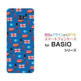 液晶保護ガラスフィルム付 BASIO4 ベイシオ フォー[KYV47]au UQ mobileLondon[ デザイン 雑貨 かわいい ]