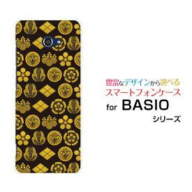 BASIO4 ベイシオ フォー[KYV47]au UQ mobile家紋 ドット[ スマホカバー 携帯ケース 人気 定番 ]