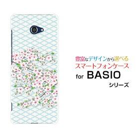 液晶保護ガラスフィルム付 BASIO4 ベイシオ フォー[KYV47]au UQ mobile和風桜[ スマホカバー 携帯ケース 人気 定番 ]