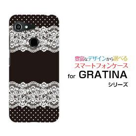 GRATINA グラティーナ[KYV48]auLace pattern (ブラック)[ デザイン 雑貨 かわいい ]