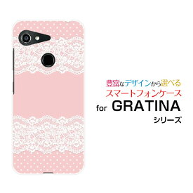 GRATINA グラティーナ[KYV48]auLace pattern (ピンク)[ デザイン 雑貨 かわいい ]
