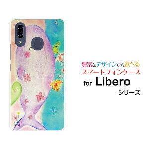 Libero S10 リベロ エステンY!mobileおおきなくじら[ デザイン 雑貨 かわいい ]