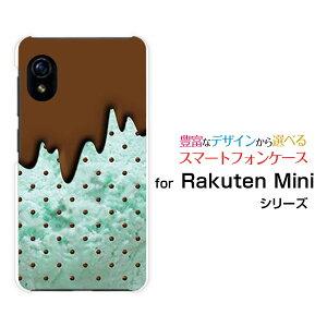 Rakuten Mini Rakuten UN-LIMIT対応Rakuten Mobile楽天モバイルチョコミント[ おしゃれ プレゼント 誕生日 記念日 ]