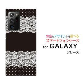 液晶保護ガラスフィルム付 GALAXY Note20 Ultra 5G ギャラクシー ノートトゥエンティ ウルトラ ファイブジー[SCG06]auLace pattern (ブラック)[ デザイン 雑貨 かわいい ]