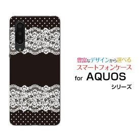 AQUOS zero5G basic DX アクオス ゼロファイブジー ベーシック ディーエックス[SHG02]auLace pattern (ブラック)[ デザイン 雑貨 かわいい ]