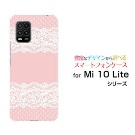 液晶保護フィルム付 Mi 10 Lite 5G ミィー テン ライト ファイブジー[XIG01]auLace pattern (ピンク)[ デザイン 雑貨 かわいい ]
