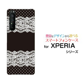 XPERIA 1 II エクスペリア ワン マークツー[SO-51A/SOG01]docomo auLace pattern (ブラック)[ デザイン 雑貨 かわいい ]