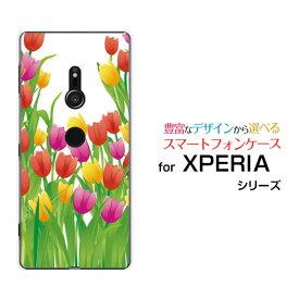 XPERIA XZ3 エクスペリア エックスゼットスリー[SO-01L/SOV39/801SO]docomo au SoftBankチューリップ畑[ スマホカバー 携帯ケース 人気 定番 ]