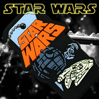[STARWARS ☆ Star Wars] key cover ball chain STARWARS = スターウォーズロゴ SWKEY-01