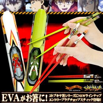 [Book: about 1 weeks] Evangelion new theatre version entry plug chopstick (part 2)