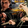 The world REC0 chopsticks [discontinued] Harry Potter?  Harry Potter chopstick ◆ chopsticks of the magic wand