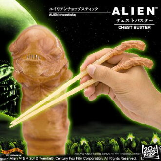 Do you eat even colander soba with these chopsticks? Figure skating chopsticks ★ alien chop stick (chestbuster) which is the vomit bizarrerie of the movie alien