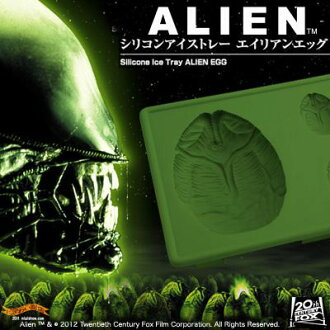 """Mouth-watering creepy ice try ★ silicone ice tray alien """"juice"""" but """"aliens"""""""