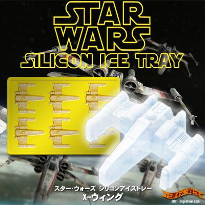 スターウォーズ STAR WARS シリコンアイストレー Xウイング STARWARS