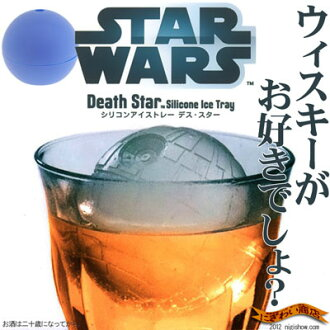 Star Wars movie from icemakers to ★ SW silicone ice tray death star Ano fortress of the Empire army
