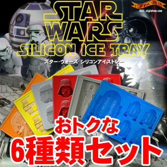 [* This is great set of 6] STAR WARS silicone ice tray