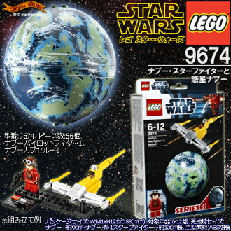 As the Interior finish selling cute set that can be used. planet Naboo and LEGO - LEGO - Star Wars Naboo Starfighter