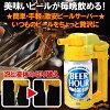 [Stock Ali] Takara Tomy beer breakthrough handy Server ★ hour (BEER HOUR) ★ easy, quick and cheap beer Server ( throat feeling yellow )
