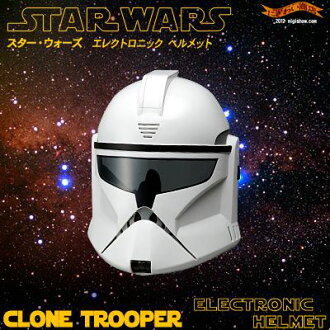 Star Wars characters who became powerful sound the ♪ SW ☆ EP1 electronic helmet (Clone Trooper)